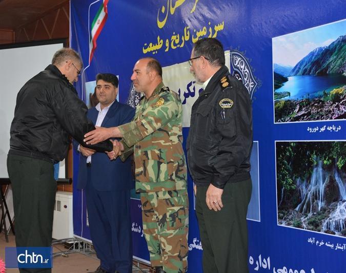 فرمانده یگان حفاظت میراث فرهنگی لرستان منصوب شد