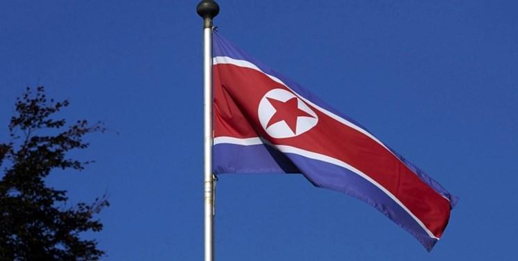 کره شمالی از انجام یک آزمایش مهم اطلاع داد