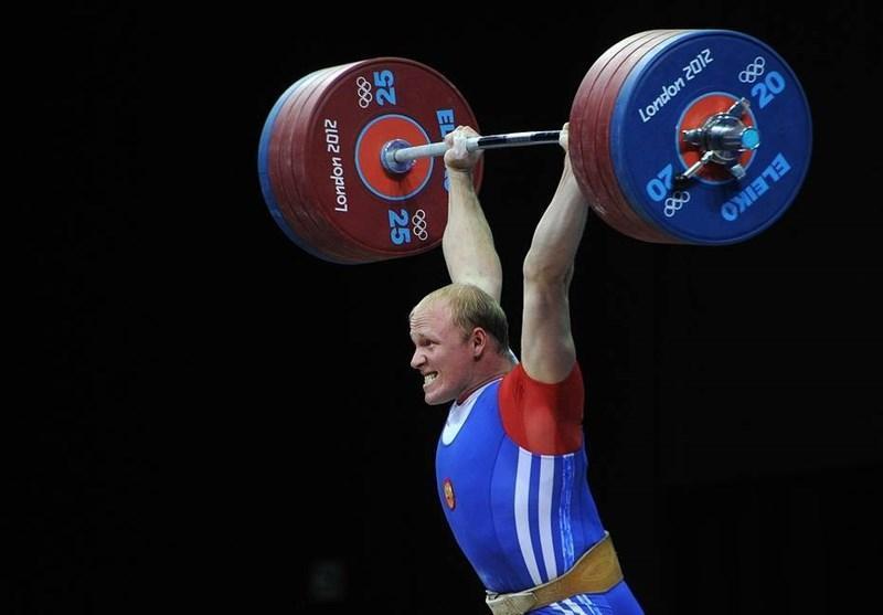 محرومیت موقت وزنه بردار مشهور روسی به دلیل دوپینگ