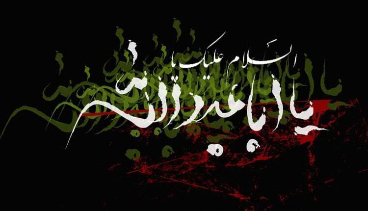 اس ام اس عاشورا ؛ 20 متن و پیامک برای تسلیت عاشورای حسینی