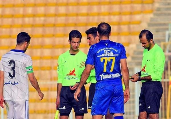 اسامی داوران هفته هفتم لیگ دسته اول فوتبال اعلام شد