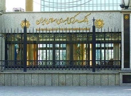 بانک مرکزی نحوه واگذاری ایران مال را تایید نکرد