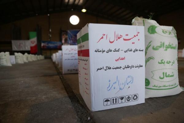 خبرنگاران فجر99، هلال احمر البرز یک هزارو 535 بسته معیشتی توزیع کرد