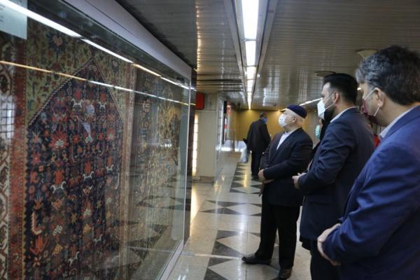 خبرنگاران نخستین موزه فرش در مترو تهران به بهره برداری رسید