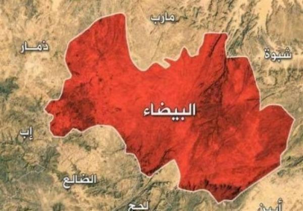 جنایت هولناک القاعده در استان البیضاء یمن